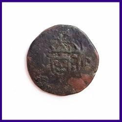 Portuguese Diu Atia (1/4th Tanga) Copper Coin