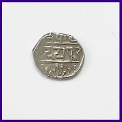 Mewar State 1/16th Rupee Udaipur Mint Crude Silver Coin