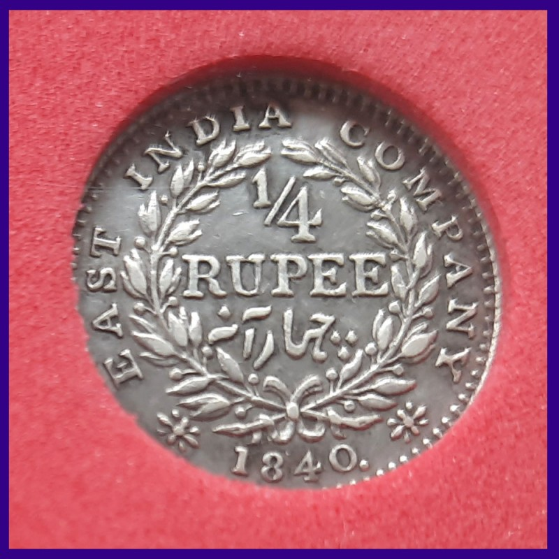 1840 Madras Mint, Certified Quarter Rupee Victoria Queen Silver Coin, East India Company