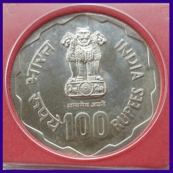 1980 Certified 100 Rs Coin Rural Women's Advancement