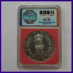 1980 Certified 100 Rs Coin Rural Women's Advancement