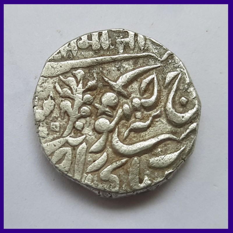 Jodhpur State Maharaja Jaswant Singh II & Queen Victoria Pali Mint One Rupee Silver Coin