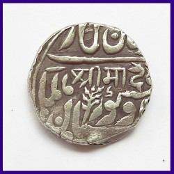 Jodhpur State Sri Madevji On Obverse, Sojat Mint, One Rupee Silver Coin