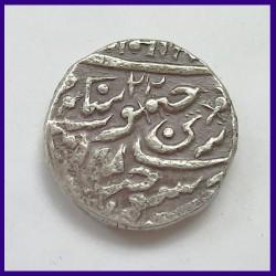 Jodhpur State Sri Madevji On Obverse, Sojat Mint, One Rupee Silver Coin