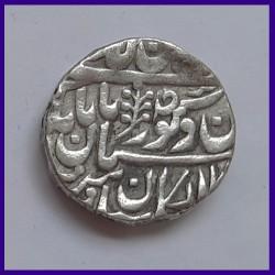 Jodhpur State Queen Victoria Jaswant Singh One Rupee Silver Coin