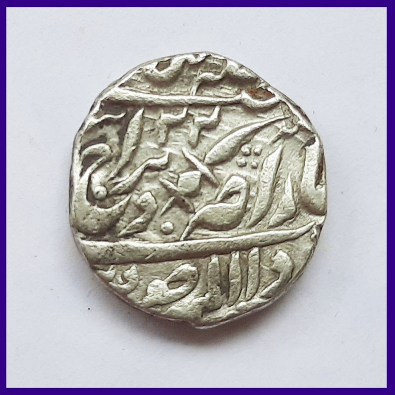Jodhpur State Inverted Ra Maharaja Takht Singh One Rupee Silver Coin