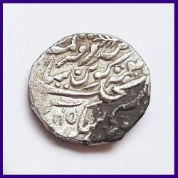 Jodhpur State Sa Mintmark Takht Singh, Pali Mint, One Rupee Silver Coin