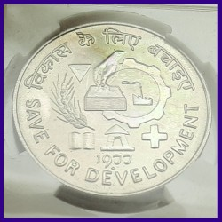 1977 Certified Save For Development 10 Rupees Coin - Republic India