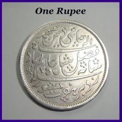 Set of 3 Bengal Presidency Murshidabad Mint Silver Coins