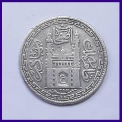 Hyderabad State 8 Annas Silver Coin Mir Usman Ali Khan