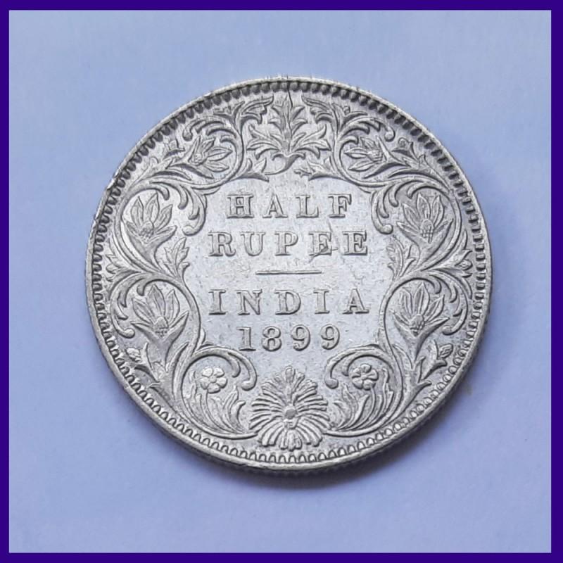 1899 AUNC Half Rupee Victoria Empress Silver Coin - British India