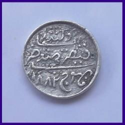 Kutch State 1 Kori Victoria Empress - Khengarji III - Silver Coin
