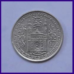 Hyderabad State Silver 4 Annas Mir Usman Ali Khan, Farkhanda Bunyad