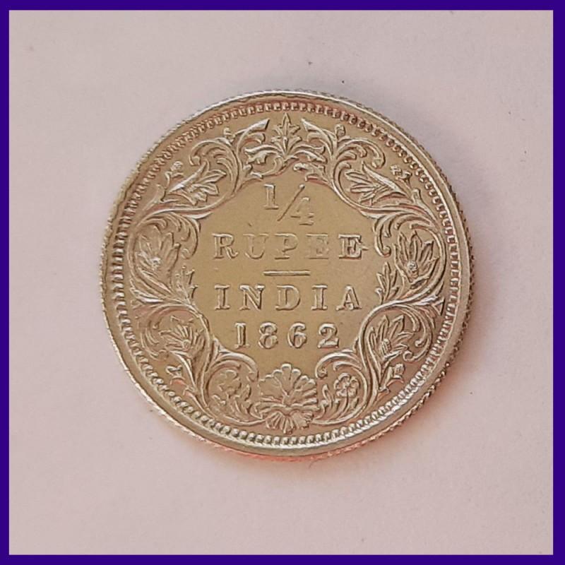 1862 UNC Quarter Rupee Victoria Queen British India Silver Coin