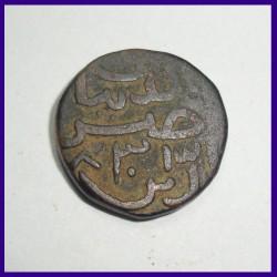 Gujarat Sultanate Half Falus Copper Coin