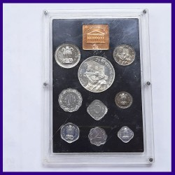 1972 Proof Set of 9 Coins, 25th Anniversary Indian Independence