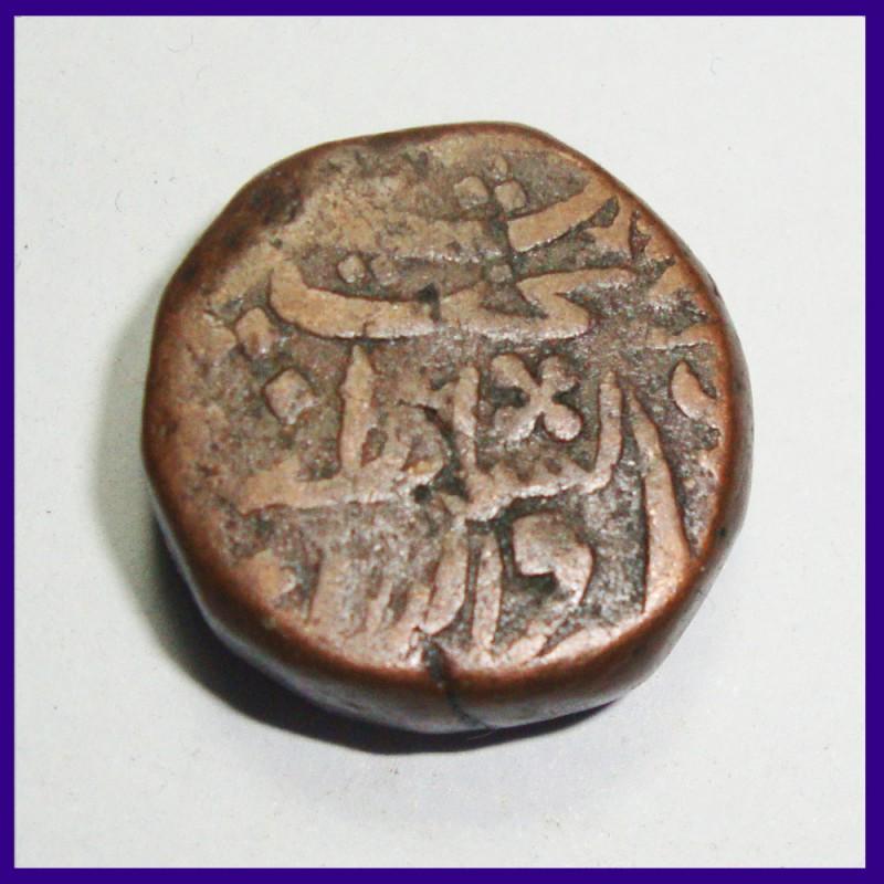 Alwar State Takka Sheodan Singh Copper Coin