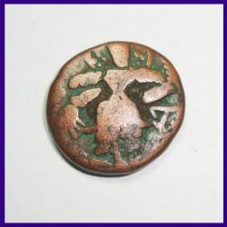 Kashmir State Sugandha Rani Copper Coin