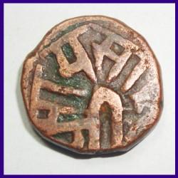 Gwalior Paisa Mandasor Mint Copper Coin