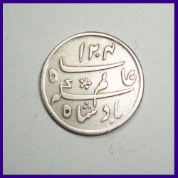 Bengal Presidency 1/4th Rupee Murshidabad Mint Silver Coin