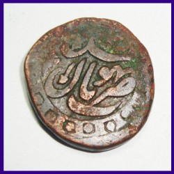 Bhopal Quarter (1/4th) Anna Copper Coin - Full Date Visible