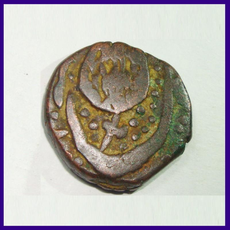 Kashmir Paisa Jammu Mint Ranbir Singh Copper Coin