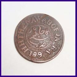 Jaora State Error Paisa - The Nawab Of Jaora Copper Coin