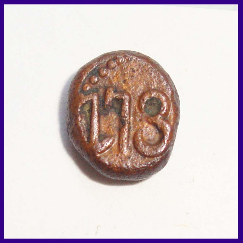 Cash Madras Presidency Small Copper Coin East India Company