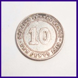 1919 Straits Settlement 10 Cents George V King Silver Coin