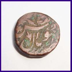 Bhopal State Half (1/2) Anna Copper Coin