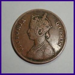 1862 One Quarter Anna - Victoria Queen British India Coin