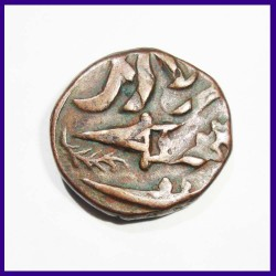 Gwalior Paisa Jawad Mint With Full Katar - Copper Coin