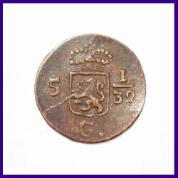 1/2 Duit Batavia Netherlands East Indies Copper Coin