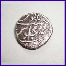 Ahmad Shah Bahadur Mumbai Mint One Rupee Silver Coin Mughal Emperor