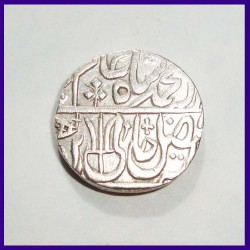 Maratha Confederacy Ravishnagar Sagar Mint 1 Rupee Silver Coin