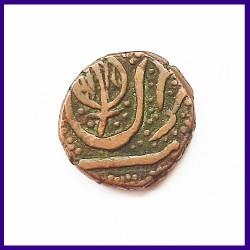 Kashmir State Ranbir Singh Copper Paisa