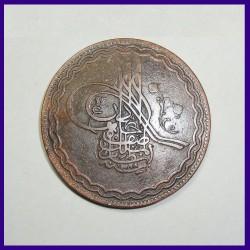 Hyderabad Bronze 1/2 (Half) Anna Coin