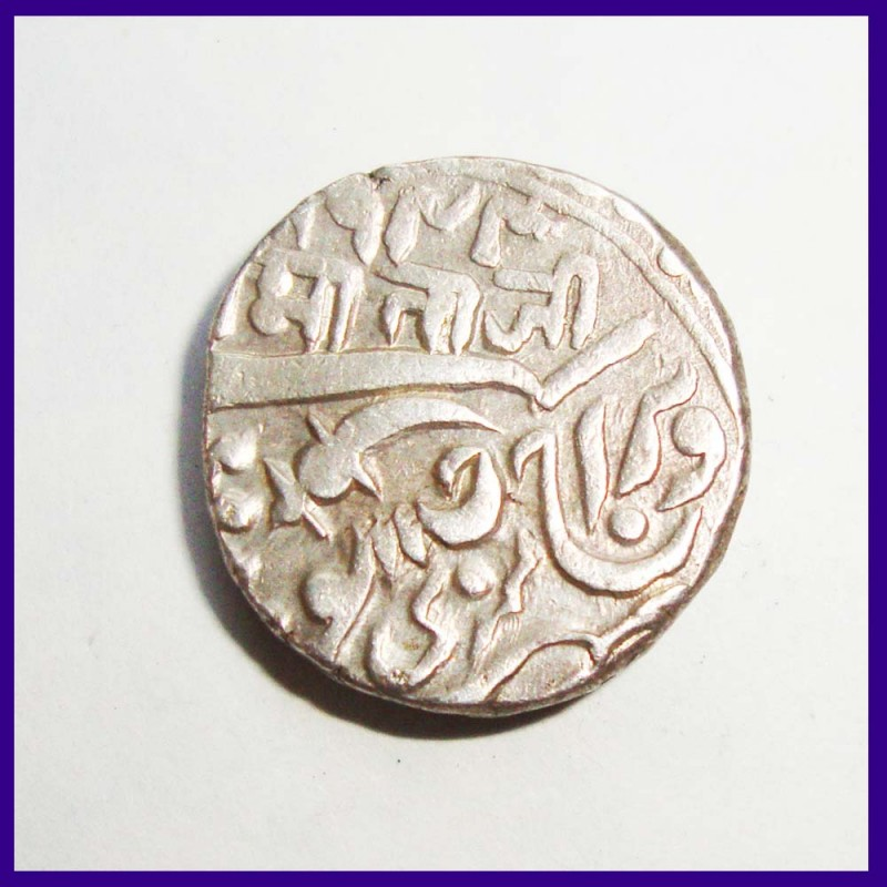 Jodhpur State Pali Mint With Mintmark 'Ba' One Rupee Silver Coin, Queen Victoria & Jaswant Singh II