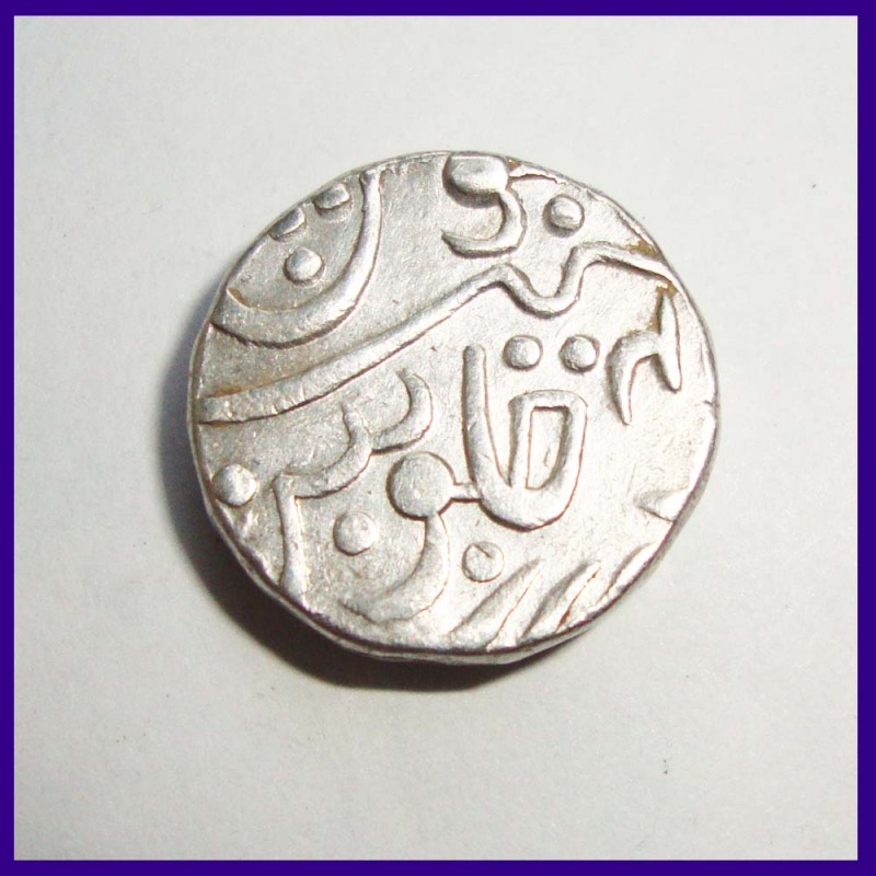 Partabgarh State One Rupee Silver Coin - Indian Princely State Pratapgarh