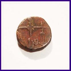 1825 Bombay Presidency Half Pice Scales / Tarazu Coin East India Company