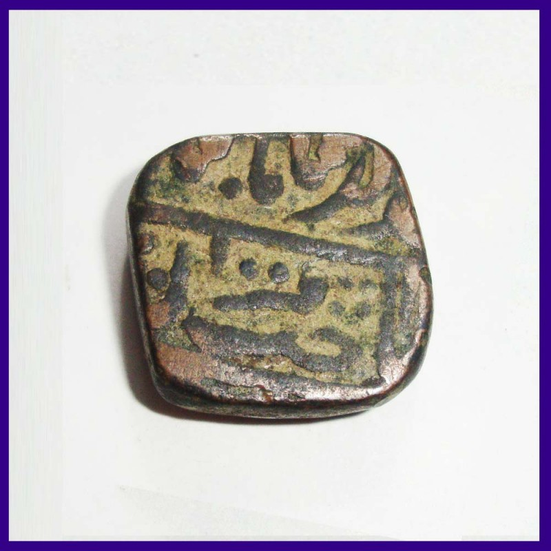 Bundi Takka Mohammad Akbar & Sahib e Qiran Sani Legends