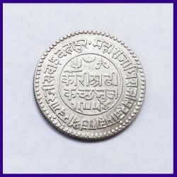 1898 Kutch 2.5 (2-1/2) Kori Victoria Empress & Khengarji III - Silver Coin