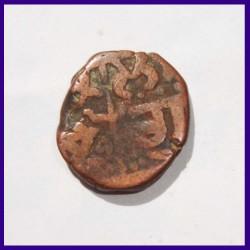 Sikh Paisa Trishul & Leaf Mintmark Copper Coin