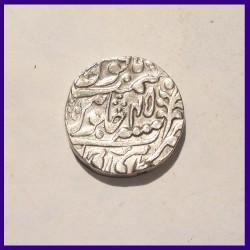 Jaipur Mughal Issue One Rupee Silver Coin