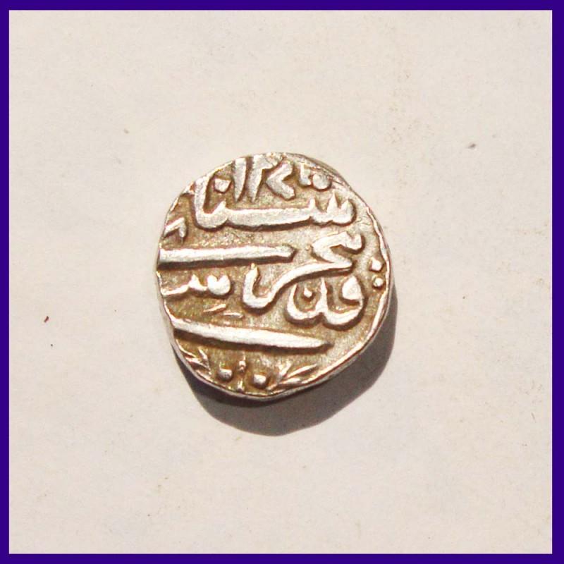 Bhopal One Rupee Silver Coin