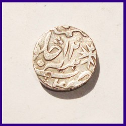 Shah Alam II Kora Mint One Rupee Silver Coin - Mughal Coinage