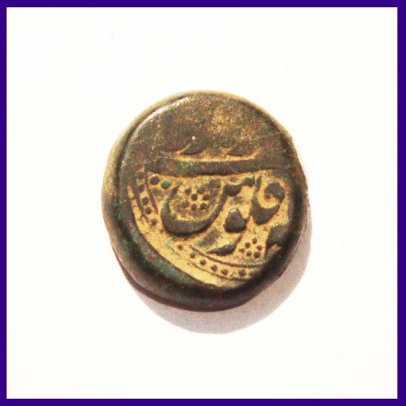 Durrani Dynasty Timur Shah Kashmir Mint Copper Coin