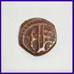Sailana State 1/2 (Half) Paisa Dule Singh Copper Coin