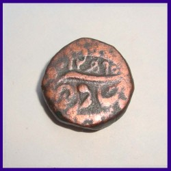 Jaora State One Paisa Copper Coin