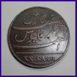 1803, Madras Presidency, XX Cash, East India Company Copper Coin